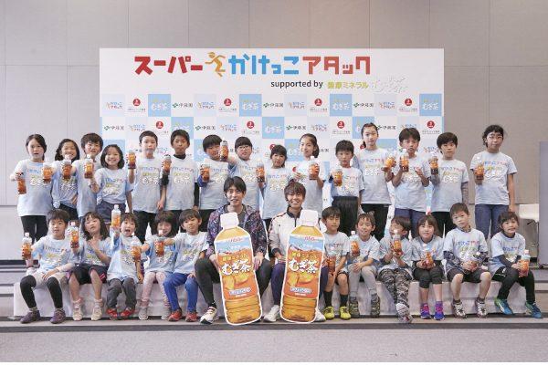 特別ゲストに神野大地選手を迎え「第3回スーパーかけっこアタック」を開催いたしました!
